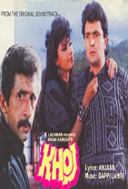 Khoj (1989) Poster - Movie Forum, Cast, Reviews