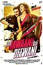 Yeh Jawaani Hai Deewani (2013) Poster