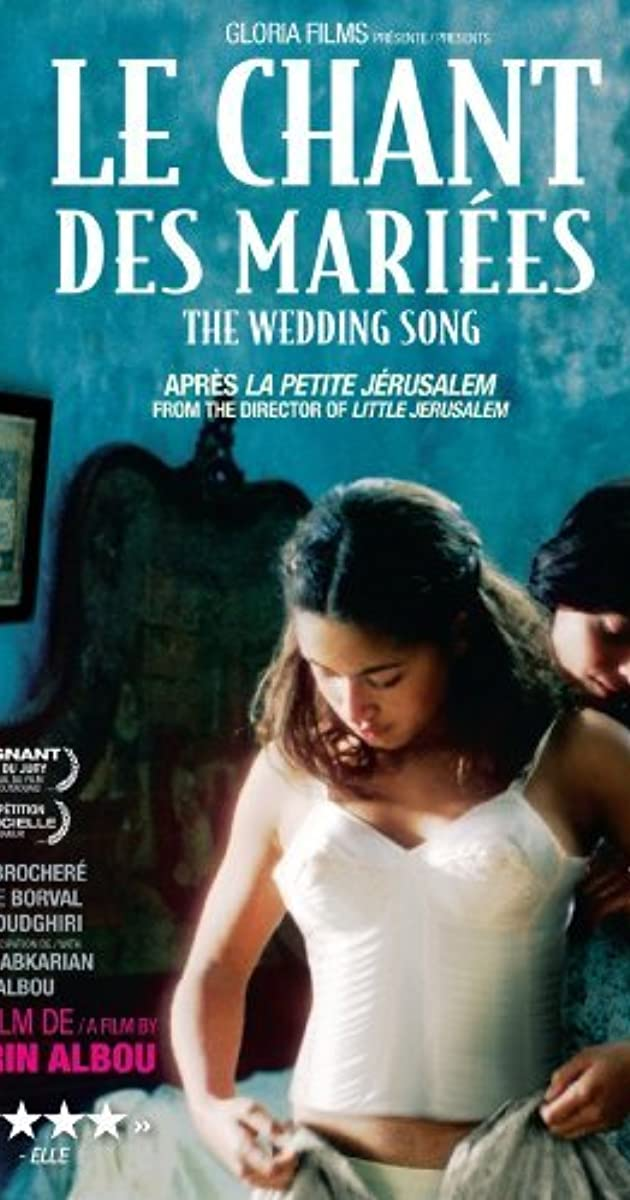 The wedding song 2008 imdb for Movie schedule terraces