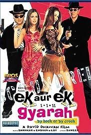 Ek Aur Ek Gyarah: By Hook or by Crook Poster
