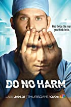 Image of Do No Harm: Me Likey