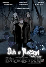 Duh u mocvari(2006) Poster - Movie Forum, Cast, Reviews