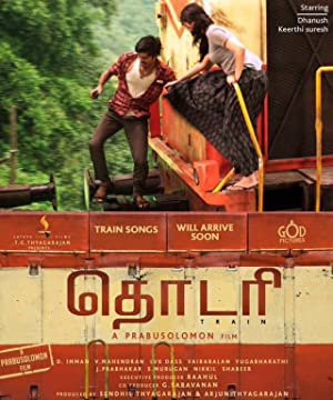 Thodari (2016) Download on Vidmate