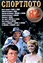 Sportloto-82