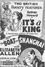 The Boat from Shanghai