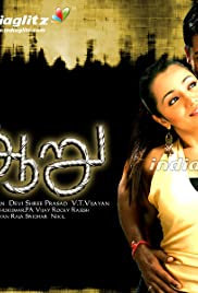 Aaru Poster