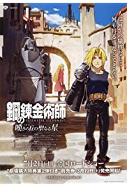 Nonton Film Fullmetal Alchemist: The Sacred Star of Milos (2011)