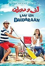 Laaf Wa Dawaraan