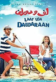 Laaf Wa Dawaraan Poster