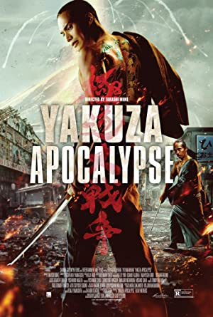 Yakuza Apocalypse (2015)  Download on Vidmate
