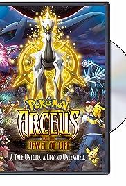 Pokémon: Arceus y la joya de la vida | 1Link MEGA Latino