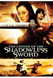 Watch Movie Shadowless Sword (2005)