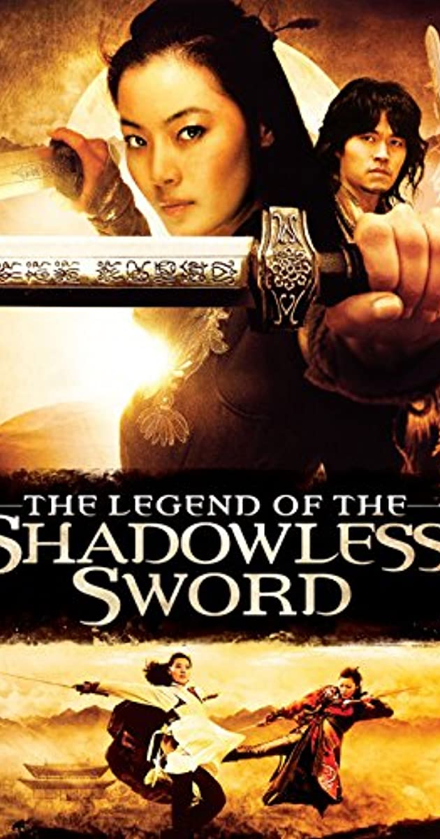 Shadowless Sword (2005)
