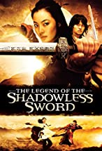 Primary image for Shadowless Sword