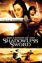Shadowless Sword (2005) Poster - Movie Forum, Cast, Reviews