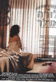 Ahavata Ha'ahronah Shel Laura Adler Poster