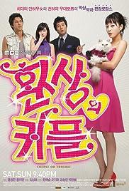 Hwansangui keopeul Poster - TV Show Forum, Cast, Reviews