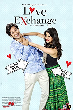 Love Exchange (2015) Download on Vidmate