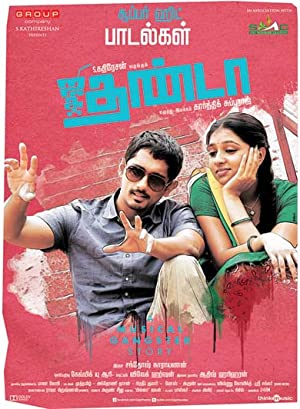 Jigarthanda (2014) Download on Vidmate