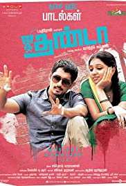 Jigarthanda (2014) Poster - Movie Forum, Cast, Reviews