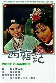Xi xiang ji Poster