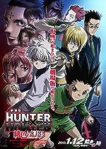 Gekijouban Hunter x Hunter Fantomu rxFBju(2013)