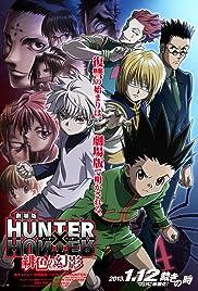 Gekijouban Hunter x Hunter: Fantomu rûju Poster