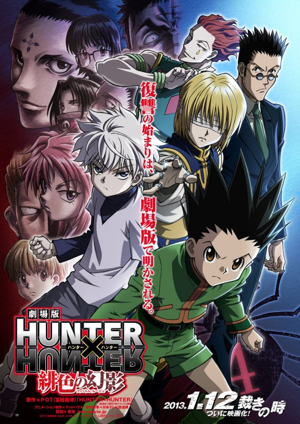 image Gekijouban Hunter x Hunter: Fantomu rûju Watch Full Movie Free Online