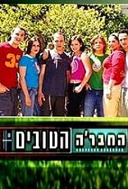 Chalon Raava Poster