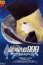 Image of Ginga tetsudô Three-Nine: Garasu no Kurea