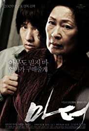 Mother (2009) Poster - Movie Forum, Cast, Reviews