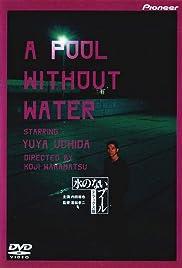 Mizu no nai puuru Poster