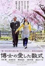 Hakase no aishita sûshiki Poster