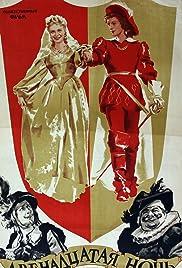 Dvenadtsataya noch(1955) Poster - Movie Forum, Cast, Reviews