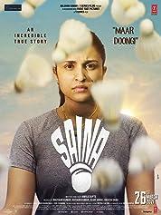 Saina (2021) poster