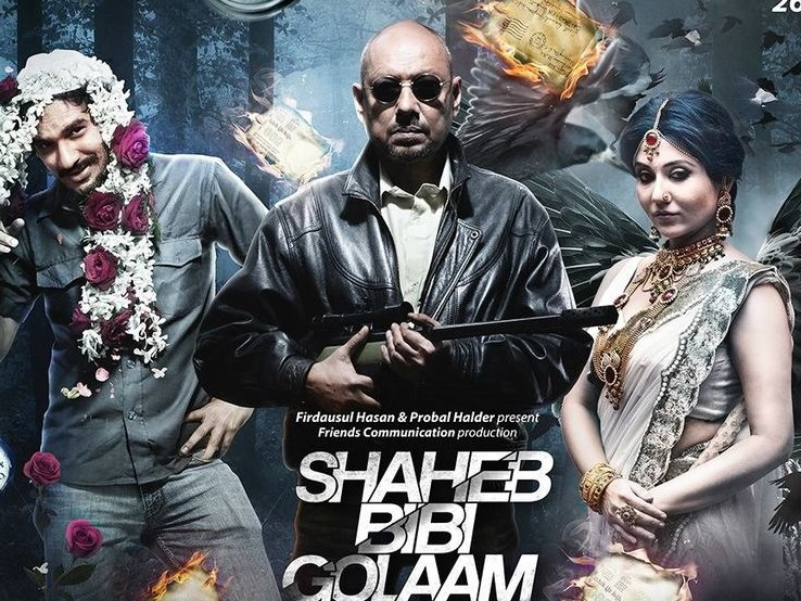 Shaheb Bibi Golaam 2016 Bengali 720p HDRip Download