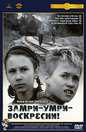 Zamri, umri, voskresni 1990 with English Subtitles 9