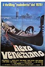 Primary image for Damned in Venice