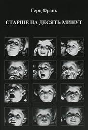 Par desmit minutem vecaks(1978) Poster - Movie Forum, Cast, Reviews