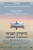 Image of Intimate Grammar