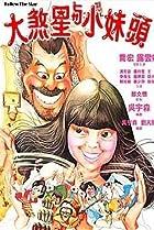 Image of Da sha xing yu xiao mei tou