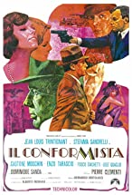 Primary image for The Conformist