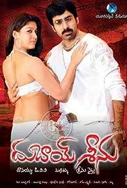 Dubai Seenu(2007) Poster - Movie Forum, Cast, Reviews