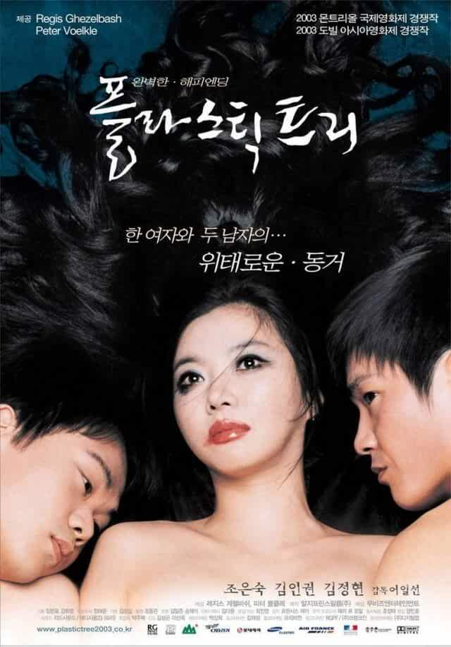 [18+ Korean] Plastic Tree (2003) WEB-DL HD-RIP (410MB) [MP4] Torrent