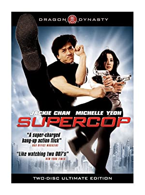 Ging chat goo si 3: Chiu kup ging chat (Police Story 3: Super Cop) - 1992