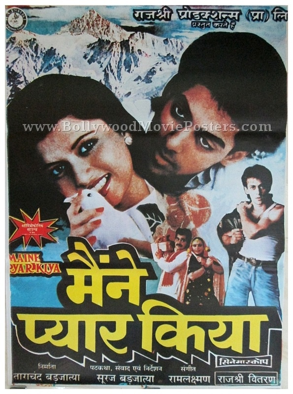 Maine Pyar Kiya 1989 DvDRip Full Movie Download FilmyWap Watch Online Free Download HD