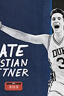 Christian Laettner Picture