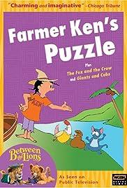Farmer Ken's Puzzle Poster