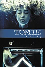 Tomie: Replay Poster