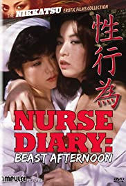 Nurse Diary: Beast Afternoon Poster